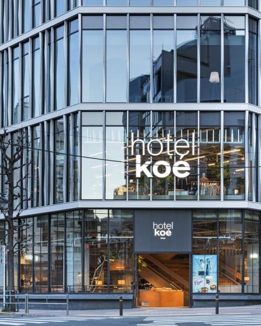 Koe Hotel